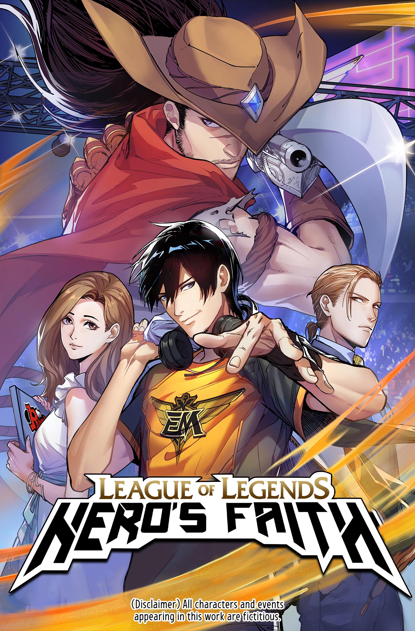 League of Legends Hero's Faith